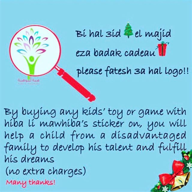 By buying any toy with Hiba li mawhiba's logo on ,u will help ,without any...