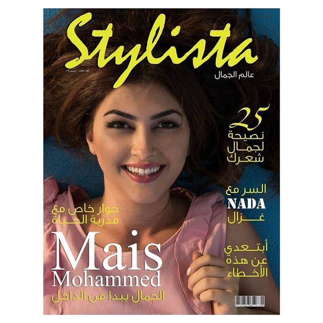 الي الشرف الكبير اني اكون على غلاف مجله ستايلستا ❤ شكرا على اللقاء الجميل ...