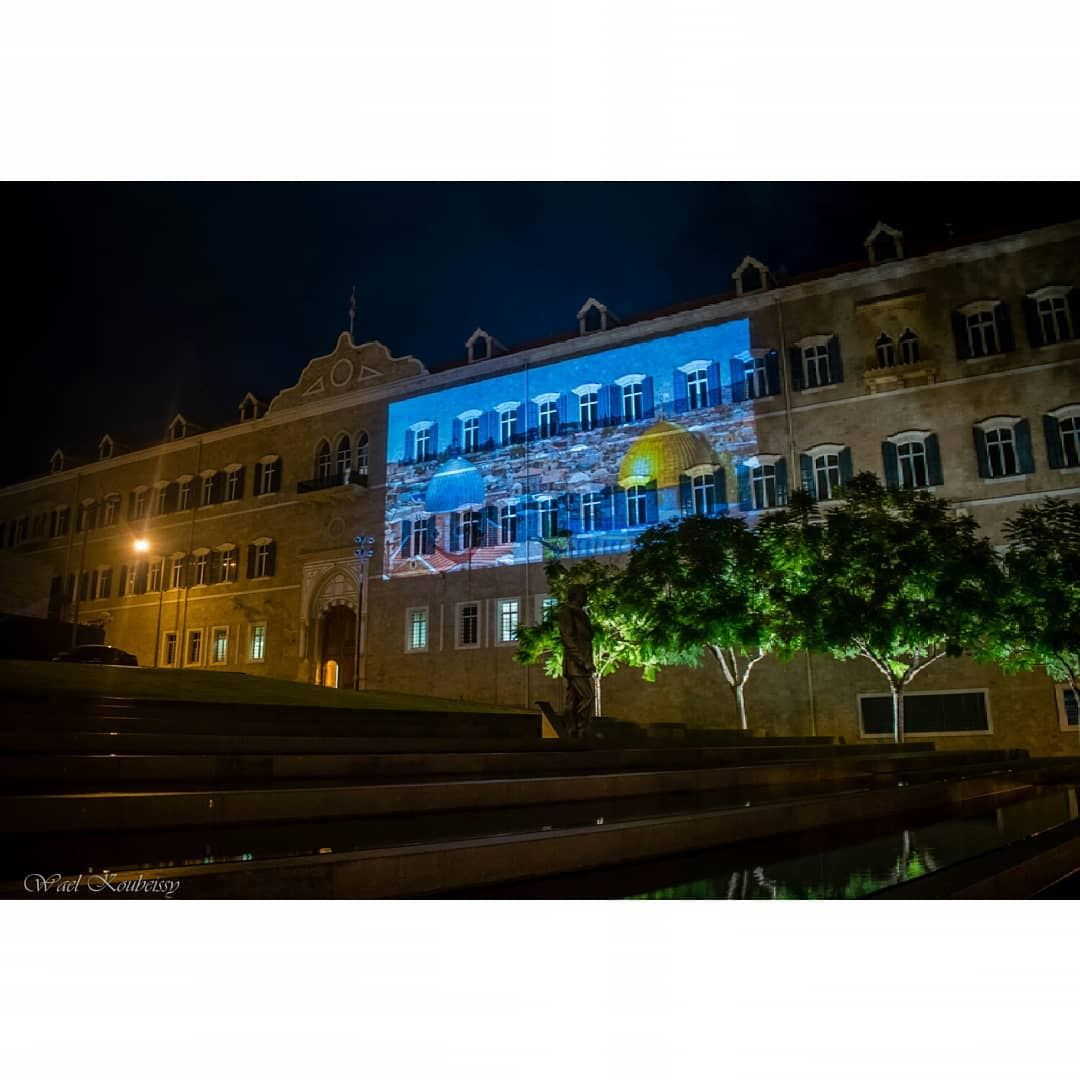jerusalem illuminated on the lebanese government building in beirut ... (Downtown Beirut)