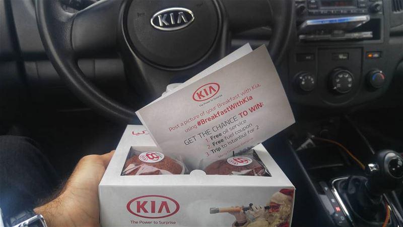 KIA - The Power To SurpriseBe Jolly and make good Cheer for Christmas...