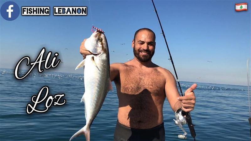 @alii_loz @fishinglebanon - @instagramfishing @jiggingworld @whatsuplebanon (Beirut, Lebanon)