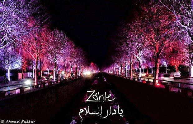 Zahlé يا دار السلام zahlé zahleh lebanon livelovezahleh ... (Zahlé, Lebanon)