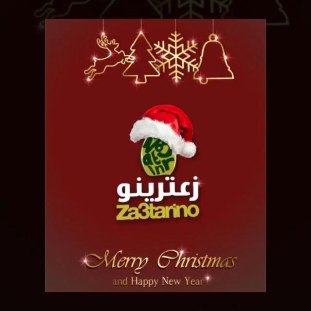 "We wish you a Merry Christmas ❤""Feliz Navidad""عيد ميلاد سعيد,joyeux Noël"