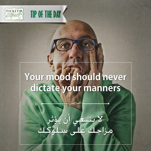 Your mood should never dictate your mannersلا ينبغي أن يؤثر مزاجك على ... (Beirut, Lebanon)