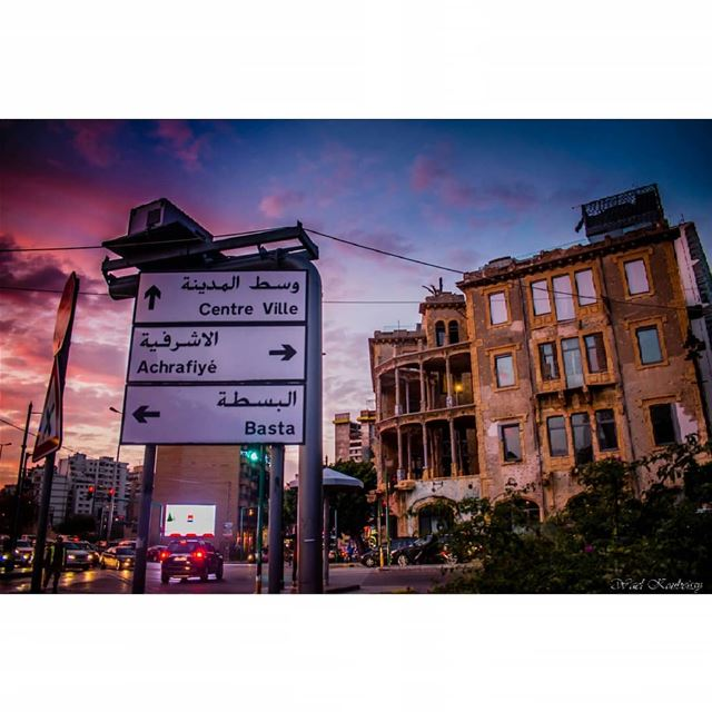 beirut  dawn  street  city  lebanon  signs  cars  downtown  ig_lebanon ... (Beirut, Lebanon)