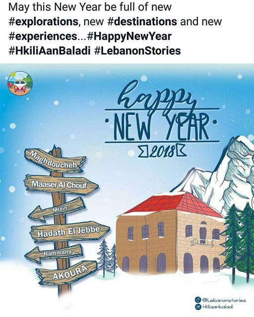 HkiliAanBaladi LebanonStories HappyNewYear tourism tours ...
