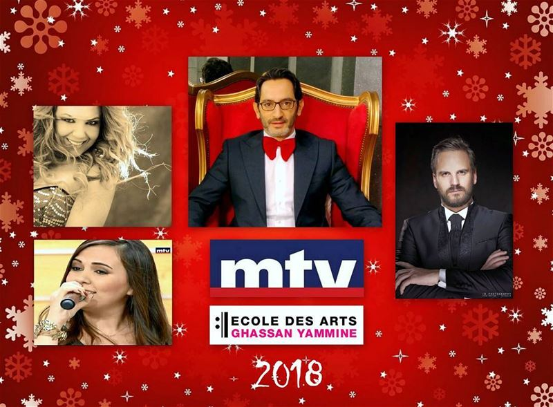 "Special New Year's ""Musical"" Episode on MTV!Presented by ... (MTV)"