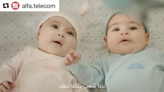 We love ❤️ the video done by Alfa, our sponsor Repost @alfa.telecom (@get_