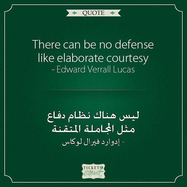 There can be no defense like elaborate courtesy - Edward Verrall Lucasلي (Beirut, Lebanon)