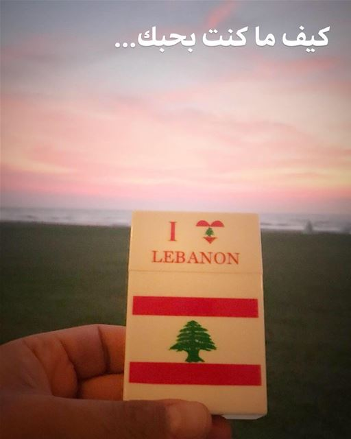 Who else share the love ❤️ for Lebanon 🇱🇧? Photo by @eliasbeam ❤️🇱🇧❤️ ... (Bentota)