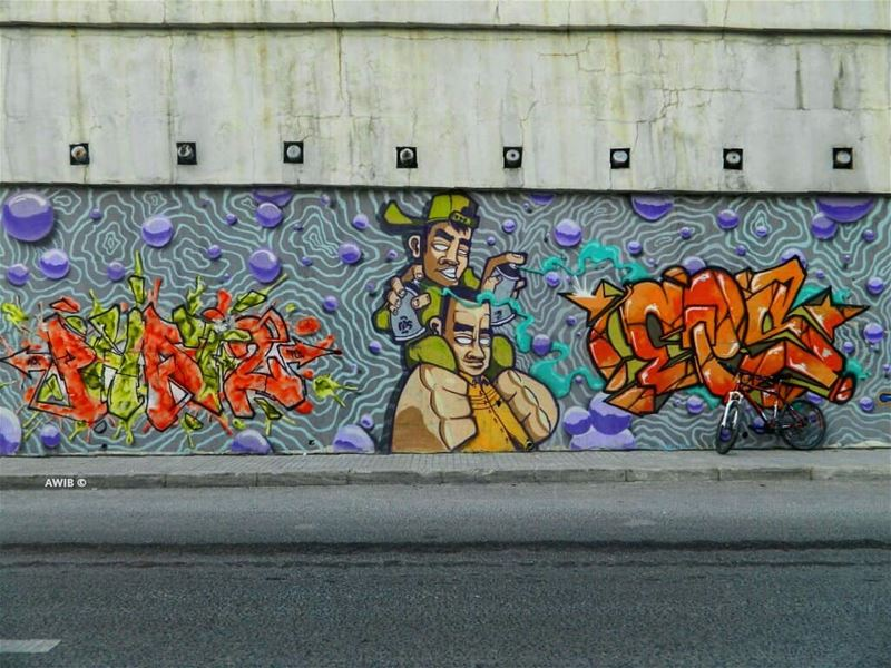 graffiti art illustration wall tourism landscape travel ... (Achrafieh, Lebanon)