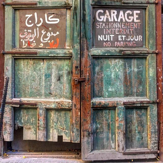 بلّشت الجمعة و بلّش الركض: ممنوع الوقوف ليلاً نهاراًIf Monday had a door : (Zuqaq al-Blat)