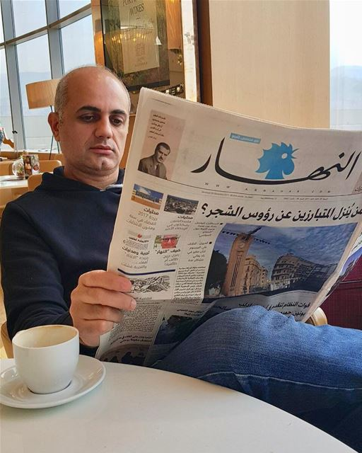 News Day to Day An-Naharاخبار لبنان والعالم. newspaper lebanese airport... (Beirut–Rafic Hariri International Airport)