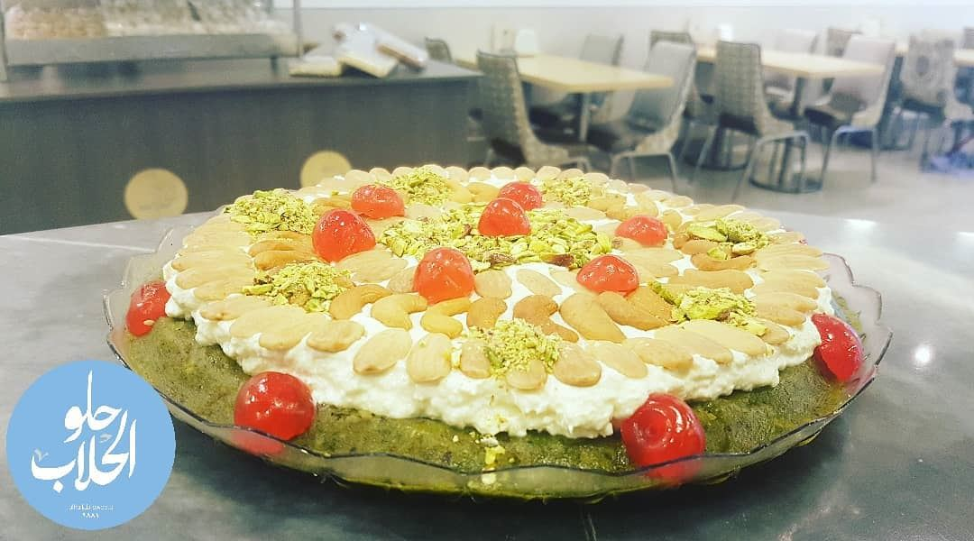 مفروكةبالفستق الحلبي 😍😉👌made for a special someone dear to us--------- (Abed Ghazi Hallab Sweets)