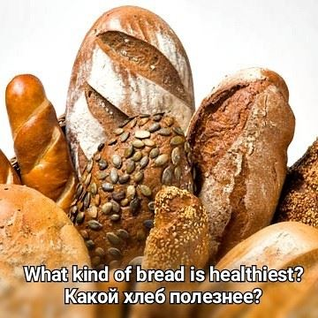 evgeniia_nutrition✅What Kind of Bread is Healthiest?1. Look at the... (RAW Beirut)