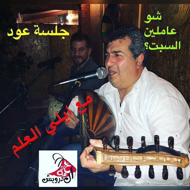 @khaymit_el_darwich_bikfaya - للحجز ٠٣/٢٣٨٣٥٨ daleellebnen daleelebnen... (Khaymit el Darwich)