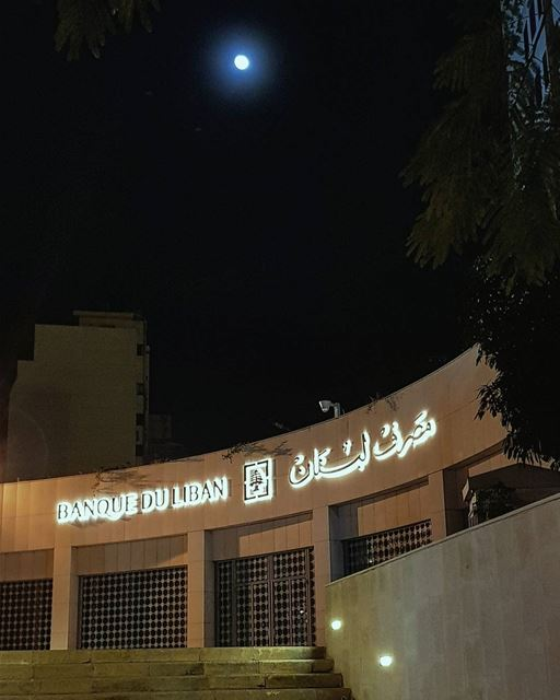 Lost in Space because of You..🌚.. moonlight february beirut... (Banque du Liban - The Central Bank of Lebanon)