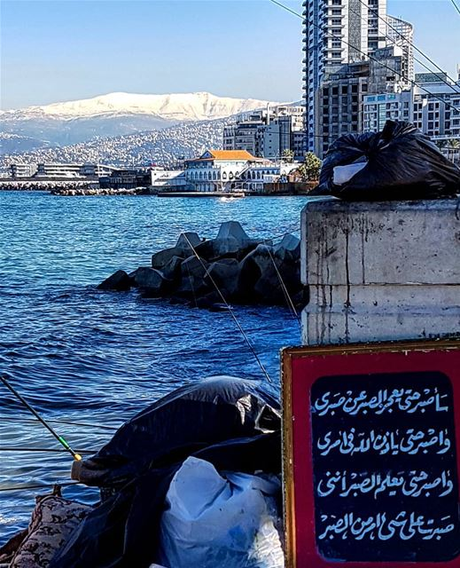 Bring-your-poem-to-the-beach day. .. beirut  lebanon  travel  sea  poem ... (Beirut, Lebanon)