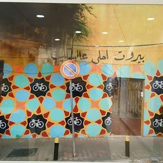 """ Beirut is more beautiful by  bicycle"". بيروت_احلى_عالبيسكليتA..."