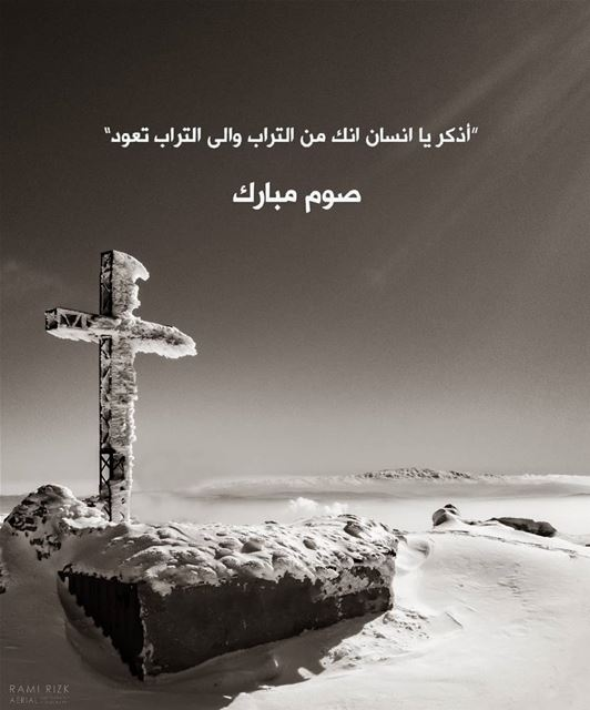 """""""إذكر يا إنسان إنك من التراب و إلى التراب تعود"""" ✝️🙏... mzaar ... (Mzaar Kfardebian)"""