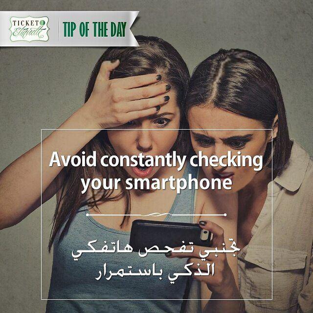 Avoid constantly checking your smartphoneتجنبي تفحص هاتفكي الذكي باستمرا (Beirut, Lebanon)