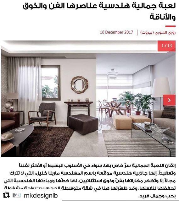 Repost @mkdesignlb ・・・Marina Khalil featured in Laha Magazine @marinakdes