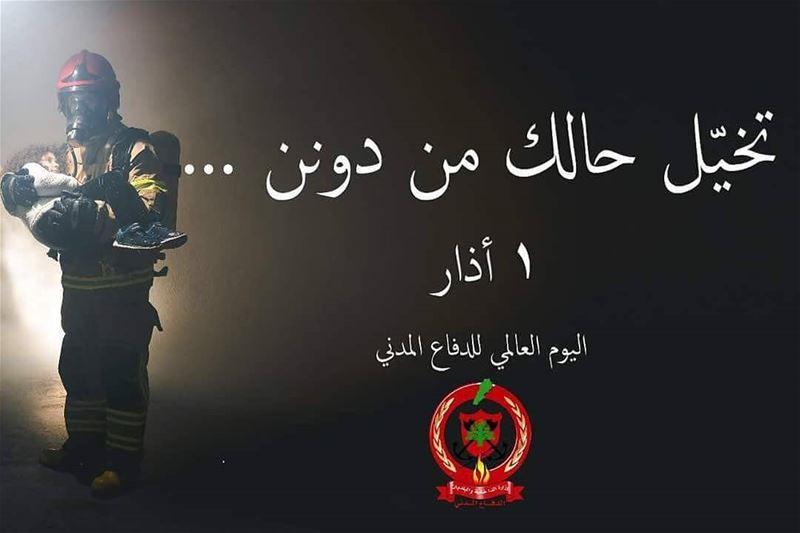 batroun civil_defense bebatrouni Lebanon northlebanon ... (Batroûn)