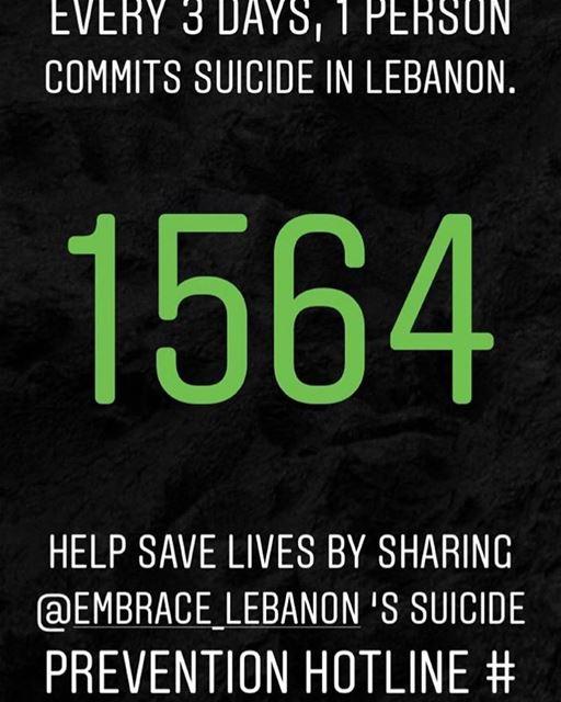 1564 beirut ... (Beirut, Lebanon)