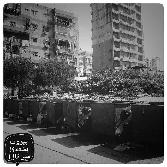 🇱🇧 طريق البيت ... uglybeirut beirut lebanon urban ... (Sinn Al Fil, Mont-Liban, Lebanon)