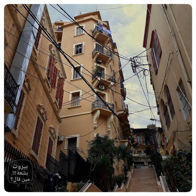 🇱🇧 meet me halfway!... uglybeirut beirut lebanon urban ... (Mar Mikhael-Armenia The Street)