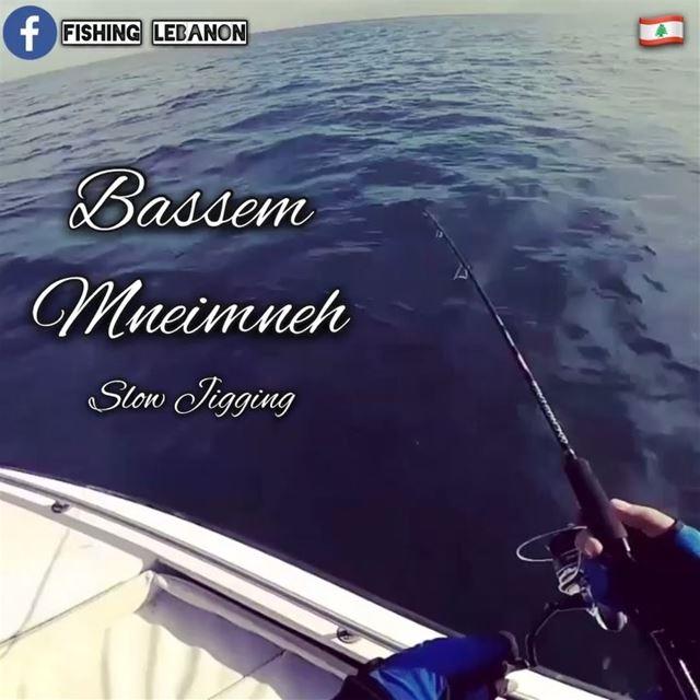 @bmneimneh & @alii_loz @fishinglebanon - @instagramfishing @jiggingworld @w (Beirut, Lebanon)