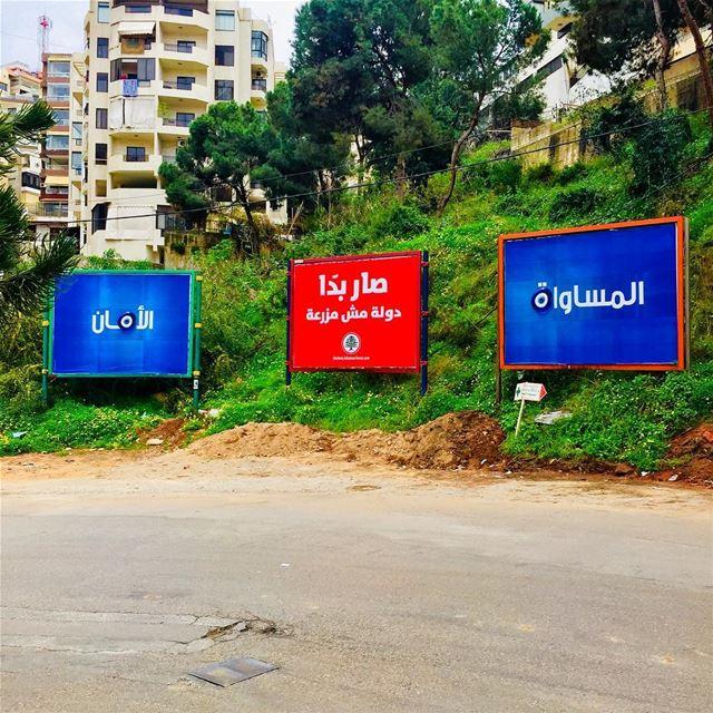 إعلانات بكل زاوية وبكل شارع شعارات وأشعار ومضاربات شي أمان شي إستقلال شي صا (Fanar, Mont-Liban, Lebanon)
