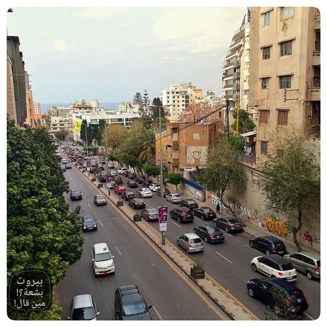 🇱🇧 Beirut take me to you.... uglybeirut بيروت_مش_بشعة beirut... (Achrafieh, Lebanon)