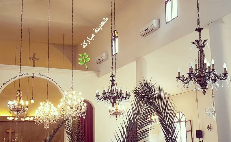 هوشعنا في الاعالي 🌿 woman nofilter l4l sunday beirut quoteoftheday... (Assyrian Church of the East - Lebanon)