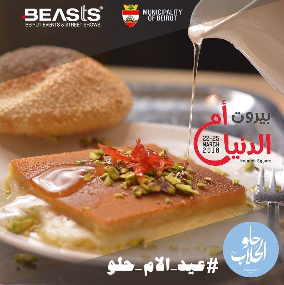 عيد_الأم_حلو we are pleased to announce we will be joining @beastsme... (Abed Ghazi Hallab Sweets)