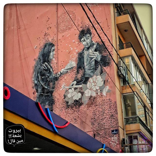 🇱🇧 Westbeirut movie mural Artist: @yazanhalwani... بيروت_مش_بشعة بي (Beirut, Lebanon)