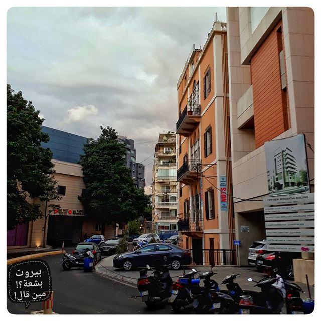 🇱🇧 Hidden Gem... uglybeirut بيروت_مش_بشعة beirut lebanon urban... (Abc Achrafieh)