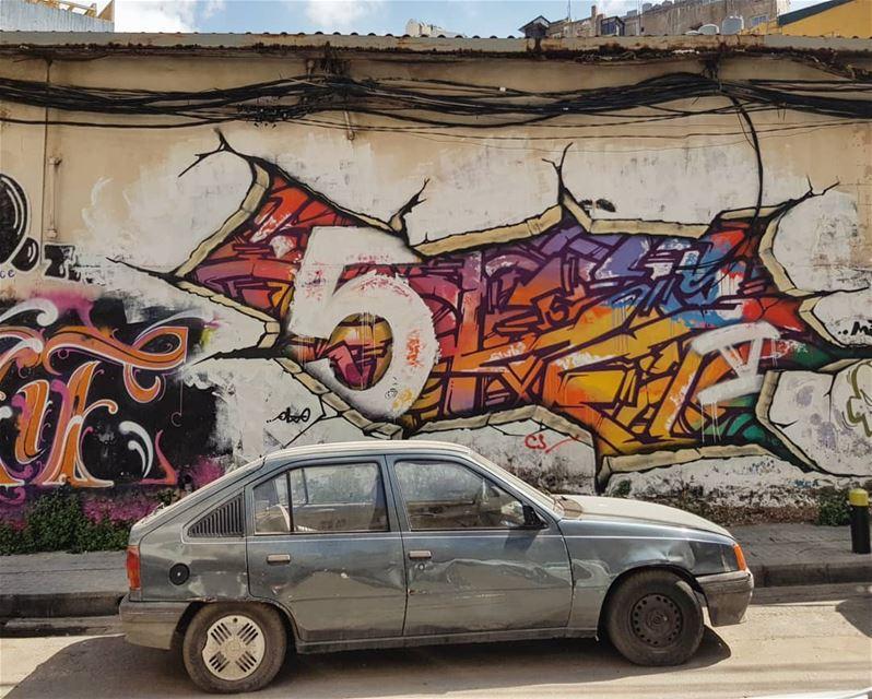 هالسيارة مش عم تمشي🕹 (Beirut, Lebanon)