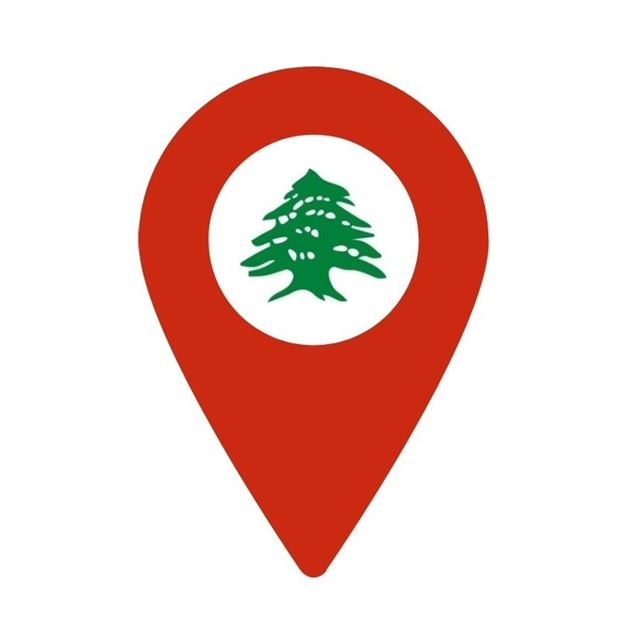 WIN Lebanon: Wonders in Nature - LebanonThis page is about to show you...