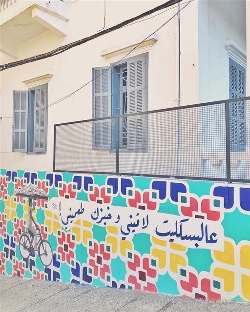 *chez miss vanjie•••••• missvanjie architecture salutbeyrouth ... (Beirut, Lebanon)