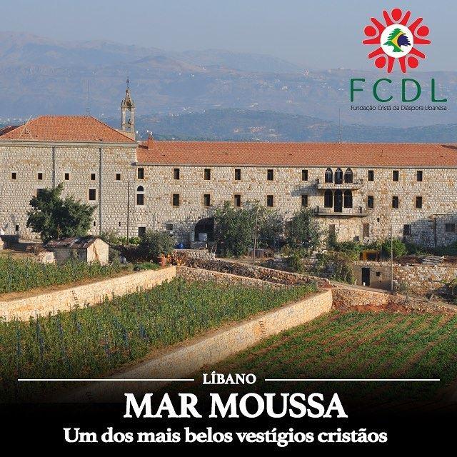 🇱🇧 Como a maioria das aldeias de montanha no Líbano, Mar Moussa é o lar... (Mar Musa, Mont-Liban, Lebanon)