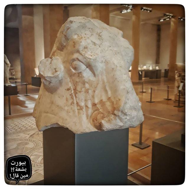 🇱🇧 رأس الثور... بيروت_مش_بشعة uglybeirut beirut lebanon urban ... (National Museum of Beirut)