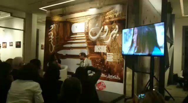 واصبح ارث بيروت قضية rou7beirut mondanite beirut livelovebeirut ... (Beit Beirut)