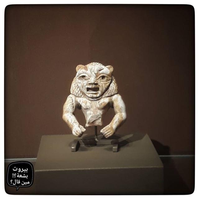 🇱🇧 Museum Serries.... بيروت_مش_بشعة uglybeirut beirut lebanon... (National Museum of Beirut)