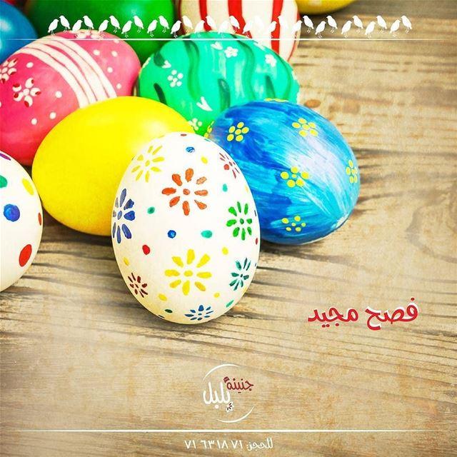 @jnaynetbelbol - Happy Easter From Jnaynet Belbol Family jochahwan ... (Jnaynet Belbol - جنينة بلبل)