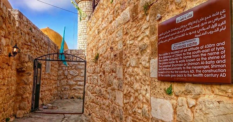 Chamaa castle 🏰 historicalplace livelovejnoub livelovelebanon ... (Chamaa, Liban-Sud, Lebanon)