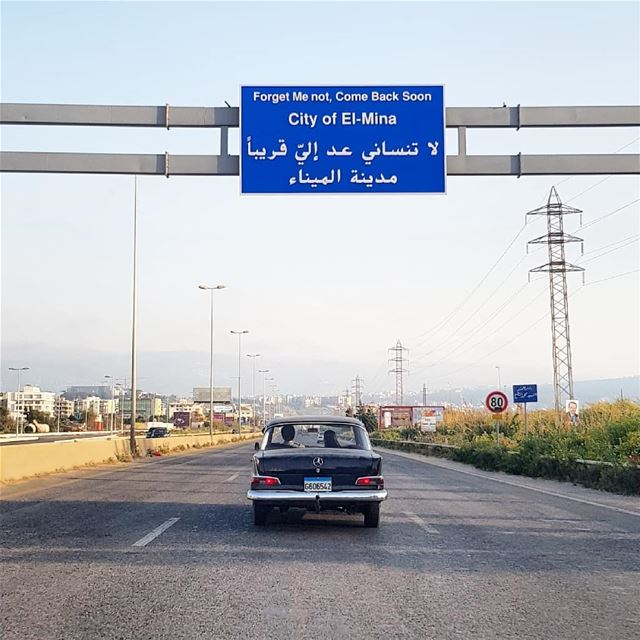 🙋🏻♂️ لا تنساني (El Mina, Lebanon)