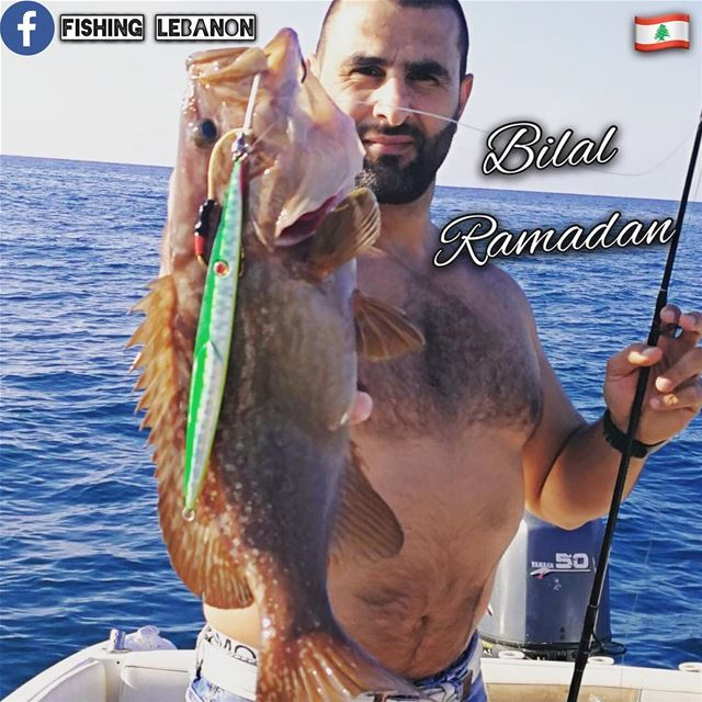 @bilal_ramadan_ @fishinglebanon - @instagramfishing @jiggingworld @whatsupl (Tripoli, Lebanon)