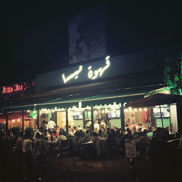 @kahwetmayssa daleellebnen daleelebnen lebanon beirut ajaltou ... (Kahwet Mayssa قهوة ميسا)