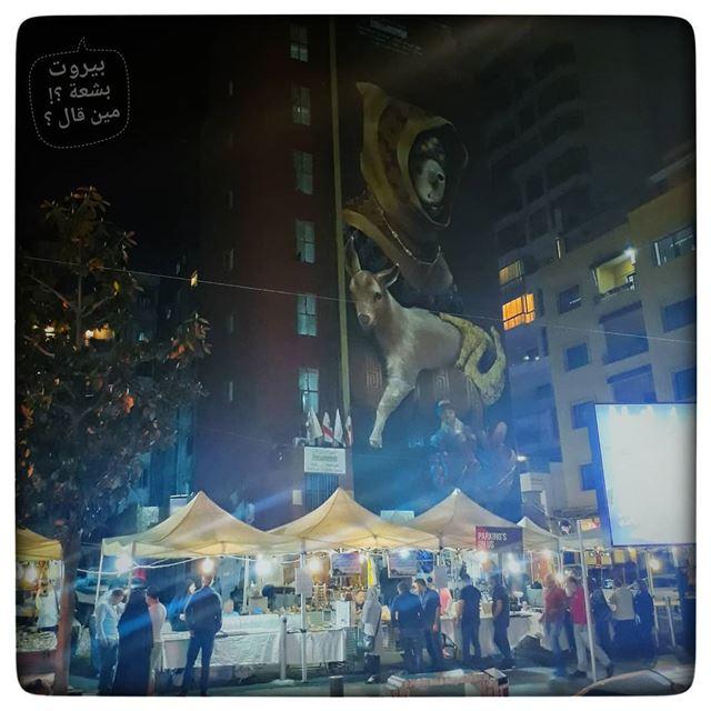 🇱🇧 Hamara wallsArtist: @inti_cl... بيروت_مش_بشعة بيروت uglybeirut... (Hamra - حمراء)